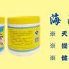Earnur pet 尔诺海藻粉 宠物 300克/盒 美毛粉