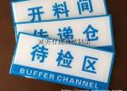 深圳沙井各种标示标牌 指示牌 安全提示牌定做工厂