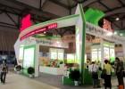 2017第六届中国山东(潍坊)国际农业机械展览会
