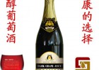 无醇葡萄酒适合人群,好的无醇葡萄酒,好的进口无醇葡萄酒