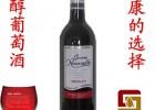 什么是无醇葡萄酒,无醇葡萄酒怎么样,哪里卖无醇葡萄酒