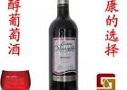 哪里卖无醇葡萄酒,无醇葡萄酒怎么样,什么是无醇葡萄酒