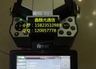 重庆二手仪诺15光纤熔接机现货