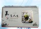 广州定制日历厂家定做挂历台历印刷LOGO_厂家专业定做日历