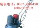 DDG285B电动打蜡机 电动地面打蜡机 地面打蜡抛光机