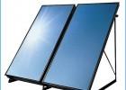 太阳能热水器丨阳台壁挂热水器【深圳振远】