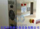 北京臭氧发生设备代理