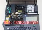 美克司MAX线号机LM-390A微电脑线号管套管打字机