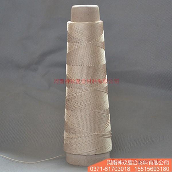 神玖石英纤维厂家直供石英纤维缝纫线透波性很好的纤维缝纫线