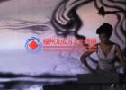 福州花式篮球足球体博会节目表演服务好