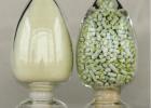 烟台鲁顺汇通90%异丙基黄原酸钠SIPX140-93-2