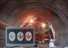 隧道开挖照明,隧道支护照明,隧道二衬照明,隧道照明