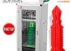 深圳市洋明达FDM金属3D打印机 工业级快速成型