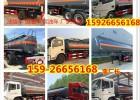 柴油介质5吨加油车价格