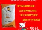 防治拉稀促进消化提高生长速度的发酵饲料生产厂家