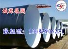 低压流体输送螺旋钢管价格