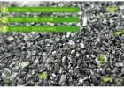买煤制活性炭到上海洪荷净化,优质产品任您挑选,煤制活性炭