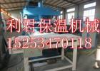 成本低质量好的利君机械珍珠岩保温板设备