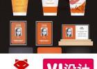 河南郑州企业形象设计公司vi设计原创设计满意为止