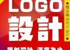河南郑州logo设计公司标志设计原创设计满意为止