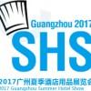 2017广州酒店用品展览会(6月夏季展)