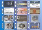 会员卡制作,会员管理软件,金属卡,刮奖卡,促销奖卡