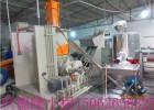 低烟无卤电缆料造粒机生产线