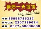 杭州礼品袋手提袋,衢州无纺布印二维码,环保袋厂家
