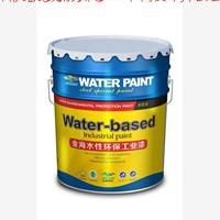 金海钢结构漆,价格和价钱的水性工业漆,新款热销