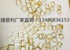铜钝化剂铜钝化液