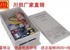 供应CT-SD1024ZA电源同步控制器