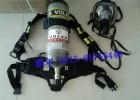 威尔VOLER 正压式消防空气呼吸器 6.8L空呼 标准空呼
