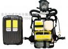 威尔VOLER 正压式消防氧气呼吸器 氧呼