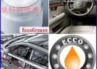 深圳厂家汽车遮阳板润滑脂,汽车零部件润滑脂直销
