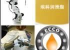 深圳厂家机器人润滑脂,机器人专用润滑脂直销