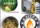 深圳厂家减速机润滑脂,减速齿轮润滑脂直销,齿轮箱润滑脂