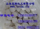 聊城昆联化工供应三氯异氰尿酸(强氯精)杀菌消毒剂