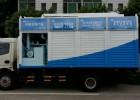 固液分离式吸污车-高效吸污车-资源利用吸污车-无害化吸污车