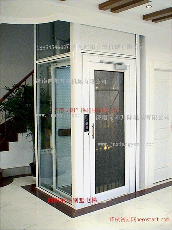 家用小电梯,载重货梯升降平台