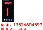 FBGA5000,FBGA506U06VP,智能调节器