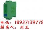 SFGS8000,SFGS82006-EX,防爆安全栅
