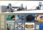 江苏常州造粒机厂abs塑料造粒机