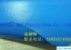 A-036科琦达环保抗静电亮面PVC夹网布下水裤工艺包装面料