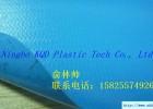 A-037宁波科琦达直销抗静电经编PVC夹网布下水裤风筒面料