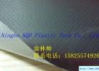 A-040科琦达弹性阻燃抗静电PVC夹网布水池下水裤风筒面料