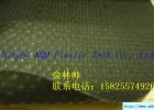 A-041科琦达抗静电耐寒PVC夹网布风筒矿用专用面料