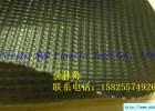 A-042宁波科琦达环保抗静电耐寒PVC夹网布汽车垫面料