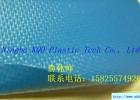 A-044科琦达阻燃抗撕裂PVC夹网布水池下水裤劳保雨衣面料