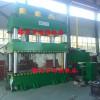 供应630吨玻璃钢汽车配件模压油压机