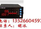 FBQA56666GV,FBQA5000,智能后备操作器